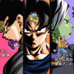Dragonball Super Episode 47: Syno Review