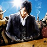Film Review: The Good, The Bad and The Weird
